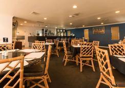 Sanno Marracoonda Perth Airport Hotel - Perth - Restaurant