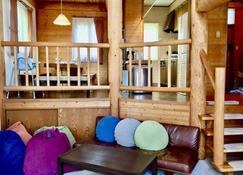 Appi Log Cabin - Hachimantai