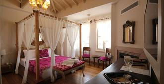 Nisi Hotel - Adults Only - Ayvalik - Bedroom