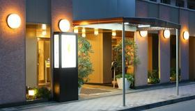 Hotel Hokke Club Hiroshima - Hiroshima - Building
