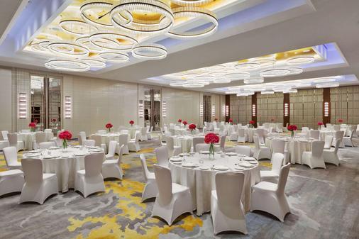Hyatt Regency Riyadh-Olaya - Ριάντ - Αίθουσα συνεδριάσεων