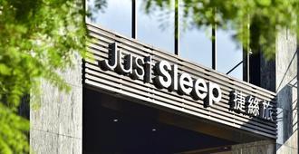 Just Sleep Kaohsiung Station - קאושיונג - נוף חיצוני