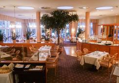 AMBER HOTEL Chemnitz Park - Κέμνιτς - Εστιατόριο