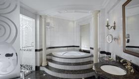 Le Méridien Makkah - Mecca - Bathroom