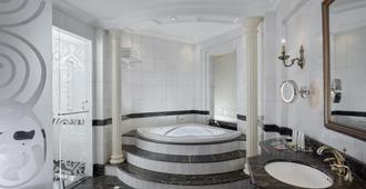 艾美度假酒店 - 麥加 - 麥加 - 浴室