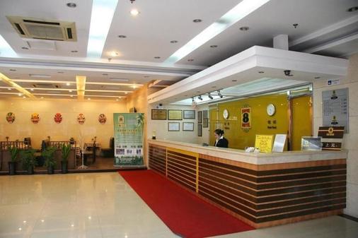 速8酒店北京學院路 - 北京 - 櫃檯