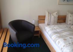 哈恩布里克酒店 - 安格堡 - 英格堡 - 臥室