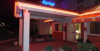 Kyriad Toulouse Blagnac Aéroport - Blagnac