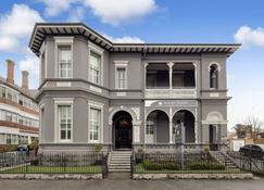 Ballarat Premier Apartments - Ballarat - Rakennus