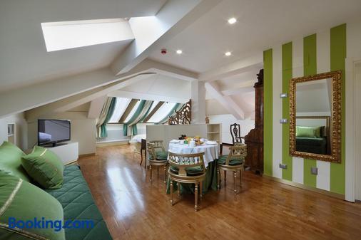 Hotel Doriguzzi - Feltre - Dining room