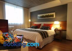 Amérian Tucuman Apart & Suites - San Miguel de Tucumán - Bedroom
