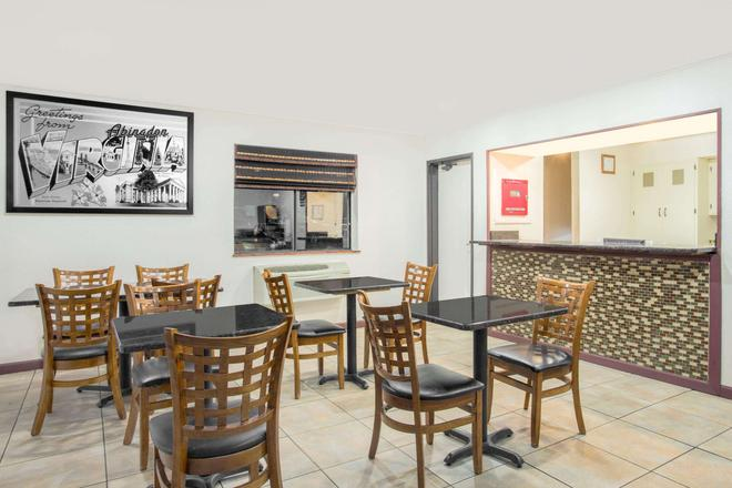 Super 8 by Wyndham Abingdon VA - Abingdon - Restaurant