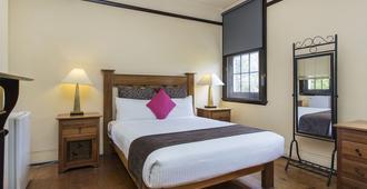 Sydney Harbour Bed & Breakfast - Sydney - Bedroom