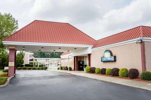 Days Inn by Wyndham Goldsboro - Goldsboro - Building