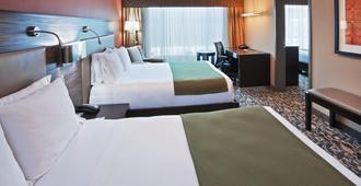 Holiday Inn Express & Suites North Dallas At Preston - דאלאס - חדר שינה