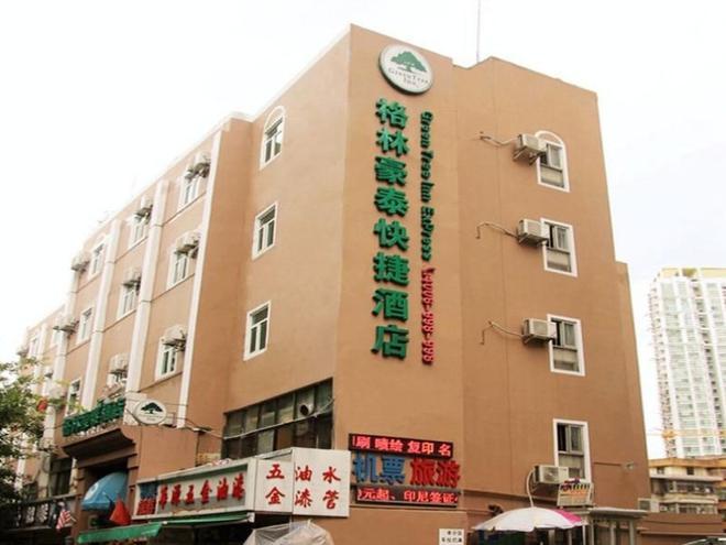 格林豪泰深圳華強北快捷酒店 - 深圳 - 建築