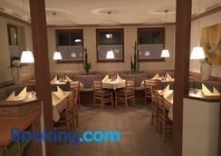 Gästehaus Brugger - Bregenz - Restaurant