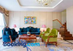 Hotels And Preference Hualing Tbilisi - Tbilisi - Lounge