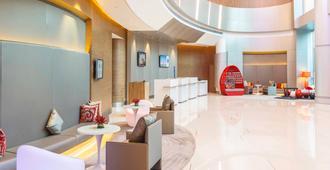 Novotel Manila Araneta Center - Quezon City - Σαλόνι ξενοδοχείου