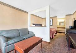 Days Inn & Suites by Wyndham York - York - Makuuhuone
