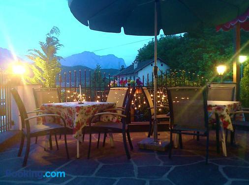 Hotel Andechserhof - Lajen - Balcony