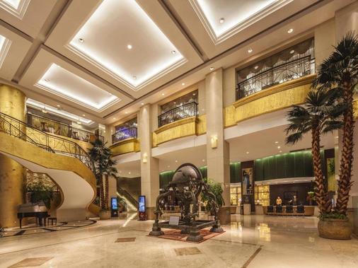 Overseas Chinese Hotel Wenzhou - Wenzhou - Aula