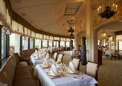 Citadel Inn Hotel & Resort - Lviv - Restaurant