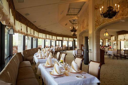 城堡酒店 - 利沃夫 - 利沃夫 - 餐廳