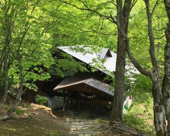 Guesthouse En - Hostel - Kitashiobara