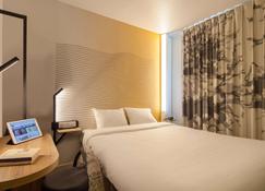B&b Hotel Lyon Centre Perrache Berthelot - Lyon - Habitación