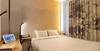 B&b Hotel Lyon Centre Perrache Berthelot - ליון - חדר שינה