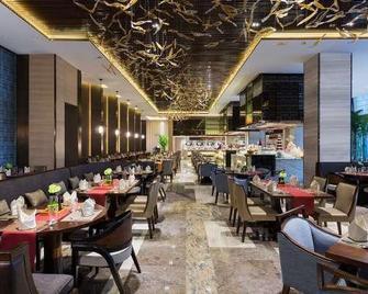 Wanda Realm Jinhua - Jinhua - Ресторан