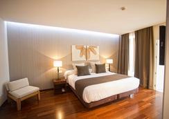 Hotel Carrís Cardenal Quevedo - Ourense - Bedroom