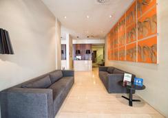 Hotel Carrís Cardenal Quevedo - Ourense - Lobby