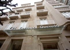 Carris Cardenal Quevedo - Ourense - Building