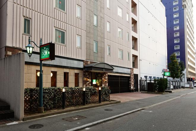 R&B Hotel Hakata Ekimae - Fukuoka - Gebäude