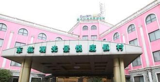 Jingyue Resort - Σανγκάη - Κτίριο