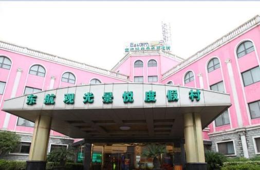 Jing Yue Resort - Shanghai - Rakennus