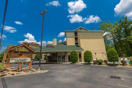 Twin Mountain Inn & Suites - Pigeon Forge - Κτίριο