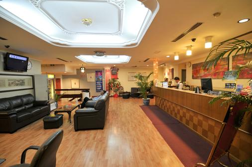 Hotel China Town Inn - Kuala Lumpur - Front desk