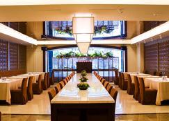 San Want Hotel Taipei - Taipéi - Restaurante