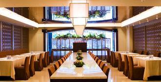 San Want Hotel Taipei - Taipei - Restaurant