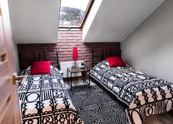 Apartament Bieszczadzkie Klimaty - Ustrzyki Dolne - Quarto
