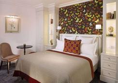 Hotel Monge - Pariisi - Makuuhuone