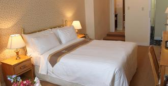 Hotel Terrasse Dufferin - Québec City - Bedroom