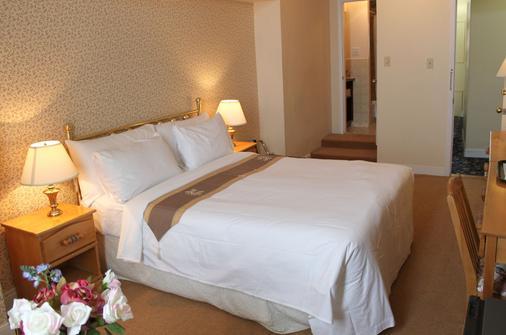 Hôtel Terrasse Dufferin - Québec City - Bedroom