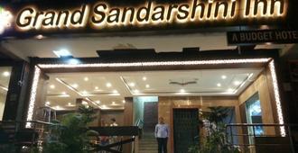 Hotel Grand Sandarshini Inn - Hyderabad