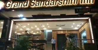 Hotel Grand Sandarshini Inn - Хайдарабад