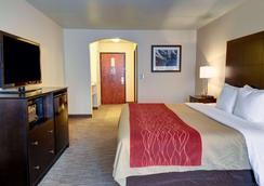 Comfort Inn & Suites Amarillo - Amarillo - Bedroom