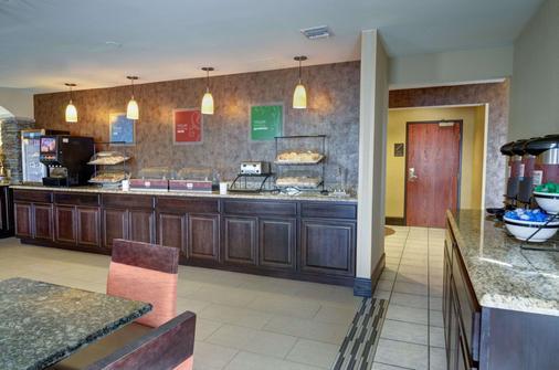 Comfort Inn & Suites Amarillo - Amarillo - Buffet